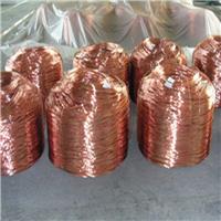 供应无氧紫铜丝 高纯 无氧铜线材 规格齐全