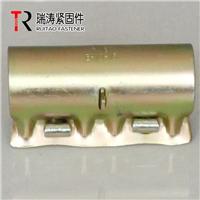 瑞涛紧固件建筑用锻造英式冲压外管扣件