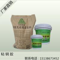 开封防水砂浆聚合物防水砂浆直销
