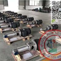 黄山HSNS440-51三螺杆泵 标准