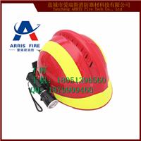 供应多用型消防头盔