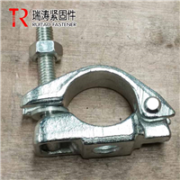 瑞涛紧固件建筑用英式锻压半旋扣件半扣单扣