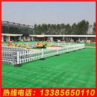蚌埠市固镇县、五河县pvc护栏厂家直售
