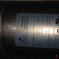 德国爱普科斯MKP480-D-20  电容器进口品质