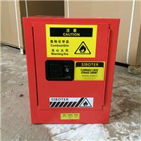 供应防爆柜、安全防火柜、化学品安全柜