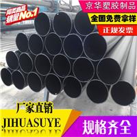 电力管热浸塑钢电缆保护管150热浸塑钢管