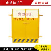 供应施工电梯防护门/批发施工电梯防护门