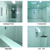 上海潘越机电安装工程有限公司
