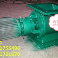邯郸冶炼专用星型卸料器厂家直销