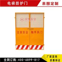 施工电梯防护门价格 咨询找汉坤 厂家直销