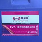 FYT-1�Ľ��������ˮͿ�ϳ���ֱ�������