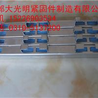 大光明供应EHMQ/APMQ-41-31-21预埋槽道