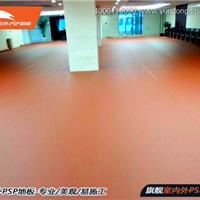 天津运动地板_室外专用运动地板