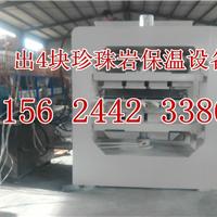 珍珠岩防火保温板设备生产厂家、山东康盛