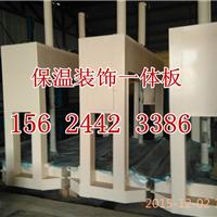 新型防火装饰板生产线 山东康盛建材机械