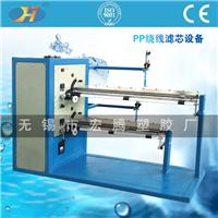 销售PP棉滤芯,绕线滤芯,线绕滤芯机器设备