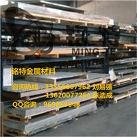 供应2A12铝合金选择超市2A12冷冲压件