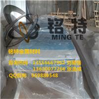 供应6061精密铝板6061英寸价格动态