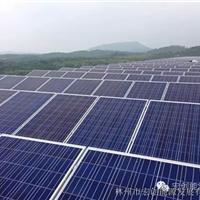 林州市光伏太阳能发电系统安装厂家
