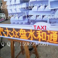 深圳市恒佳科技有限公司