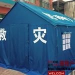 玉田县鸦鸿桥镇华太帐篷厂
