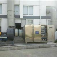 供应光解废气处理设备