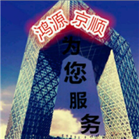 北京市正大卷帘门销售中心
