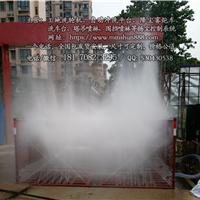 长乐自动洗轮机专业快速 电话18170823295