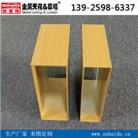 供应生态木纹铝方通生产厂家