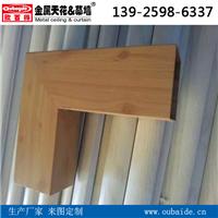 型材竹皮铝方通批发厂家