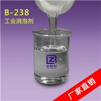 中联邦工业消泡剂、工业用消泡剂