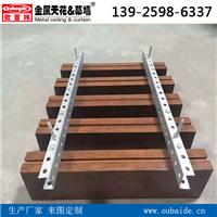 供应型材铝方通吊顶厂家直销