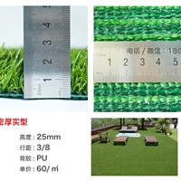 供应人造草坪批发,仿真草坪,幼儿园草坪