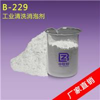 中联邦工业清洗消泡粉使用成本低耐高电解质