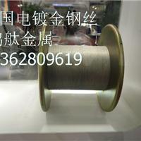 高抗拉强度金钢石切割线 进口电镀金刚石线