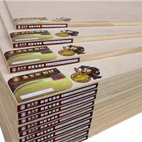 供应板材十大品牌金玉华板材细木工板
