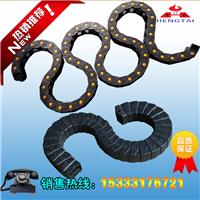 供应 S型工程塑料拖链 穿线尼龙拖链