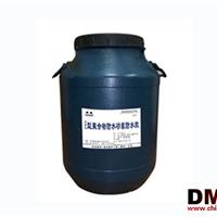 供应德美E型聚合物防水砂浆防水胶