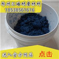 生产电厂煤粉管道磨损修复专用胶泥涂层