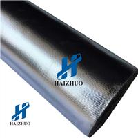 贺州专业生产耐高温铝箔布厂家