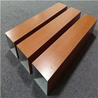 广州u槽木纹铝方通销售厂家