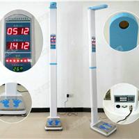 超声波身高体重仪器