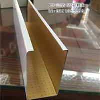 石纹u型铝方通用途