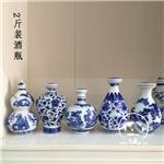 青花陶瓷白酒瓶陶罐酒坛子酒缸大小容量供应可定做