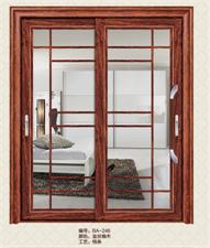 供铝门窗-伊丽莎白推拉门-维金斯门窗