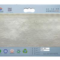 新型建材软瓷 软石系列 柔性洞石批发代理