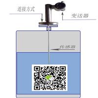 高压浮筒电容液位计