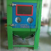 铝合金水龙头喷砂机 金属U盘滚筒式喷砂机