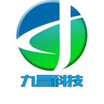 石家庄九昌喷涂设备有限公司