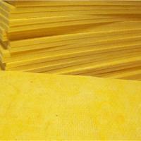 玻璃棉厂家供应玻璃棉板